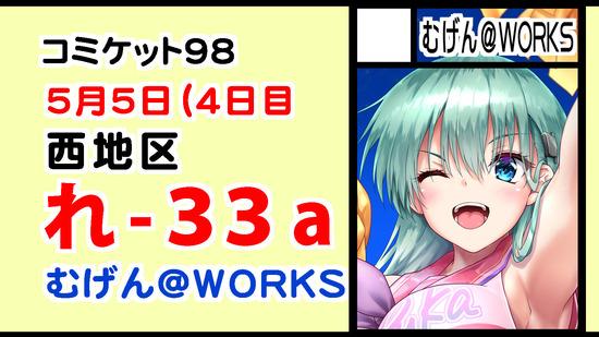 c98cc222.jpg